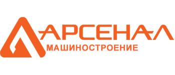 Компрессоры ЗИФ и оборудование завода Арсенал